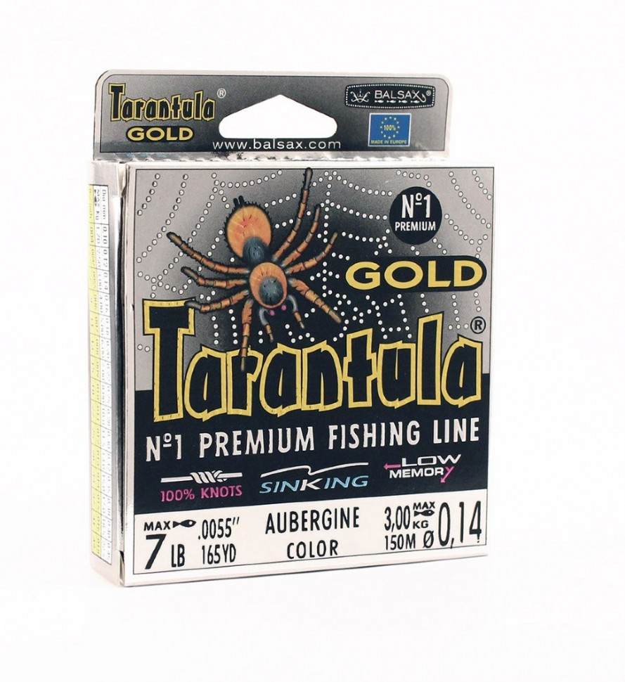 Леска Balsax Tarantula Gold Box 150м 0,14 (3,0кг) (58672)