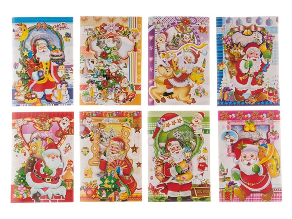 Открытки набор открыток
